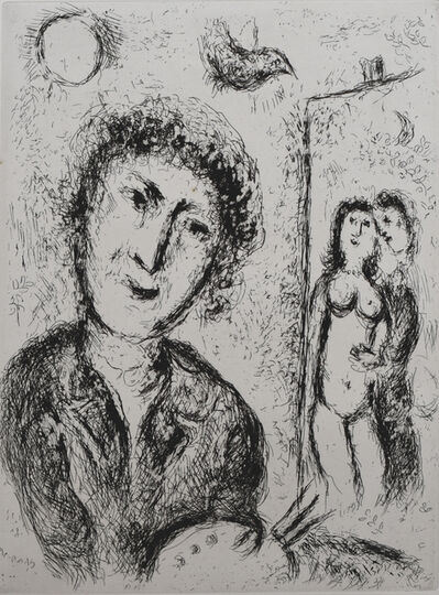 Marc Chagall, 'Self Portrait with Easel | Autoportrait au Chevalet', 1979