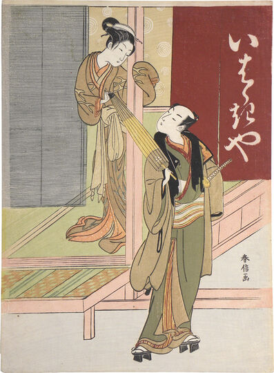Suzuki Harunobu, 'Courtesan and Customer at the Ibaraki-ya House'