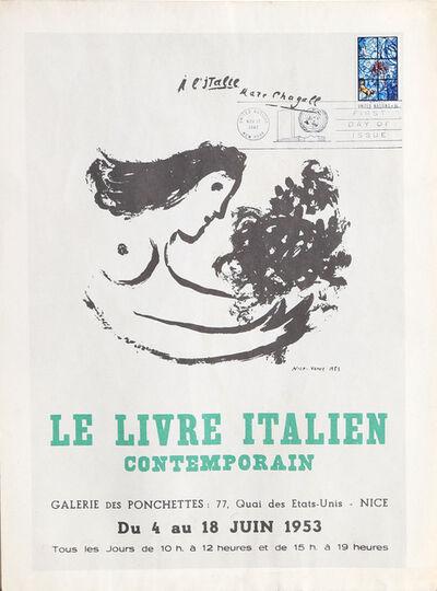 Marc Chagall, 'Le Livre Italien Contemporain (First Issue)', 1967