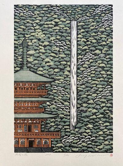 Ray Morimura, 'Nachi Waterfall', 2019
