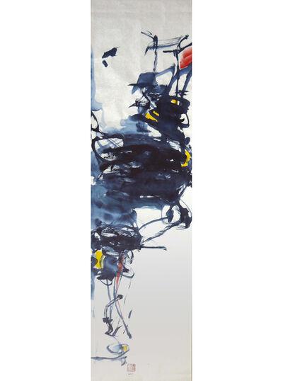 Chinyee 青意, 'Testing No. 4', 2017