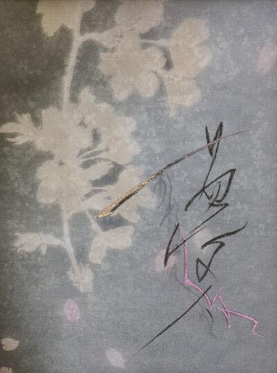 Chaco Terada, 'Shades of Flower Y', 2019
