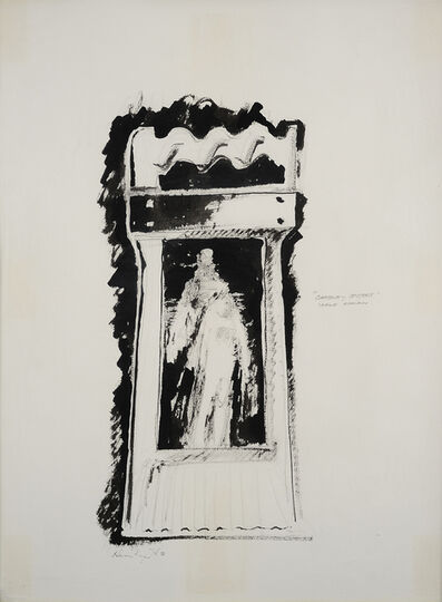 Norma Redpath, 'Gateway Object', 1982