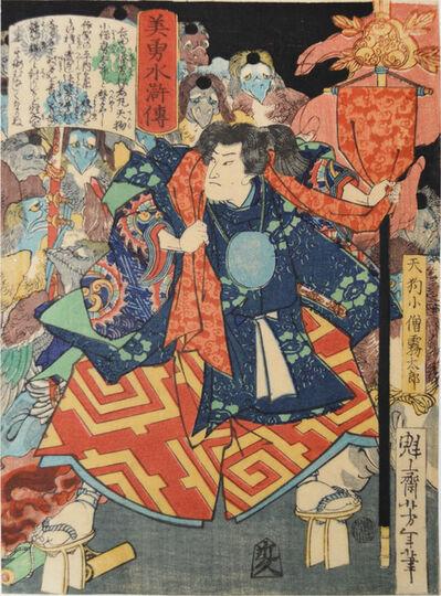 Tsukioka Yoshitoshi, 'Tengu-kozo Kiritaro', 1866