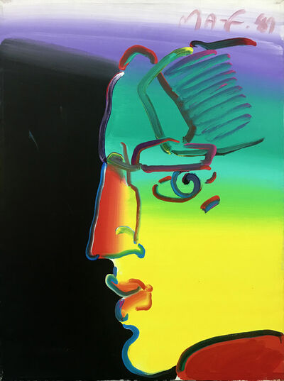 Peter Max, 'PROFILE (RAINBOW)', 1989