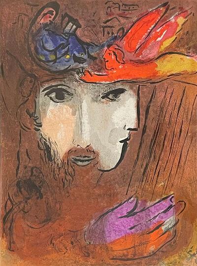Marc Chagall, 'David and Bathsheba', 1956