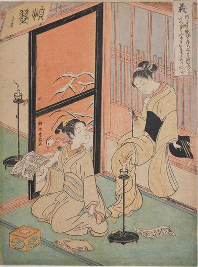 Suzuki Harunobu, 'Righteousness: Reading by Candlelight', ca. 1768