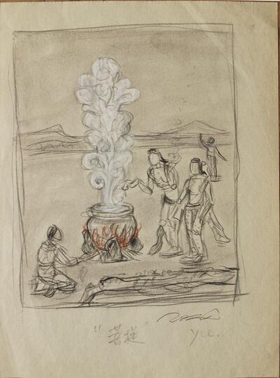 Pei Zhuangxin, 'Sketch ⼿稿《遠⽅的菩提樹》', 2000