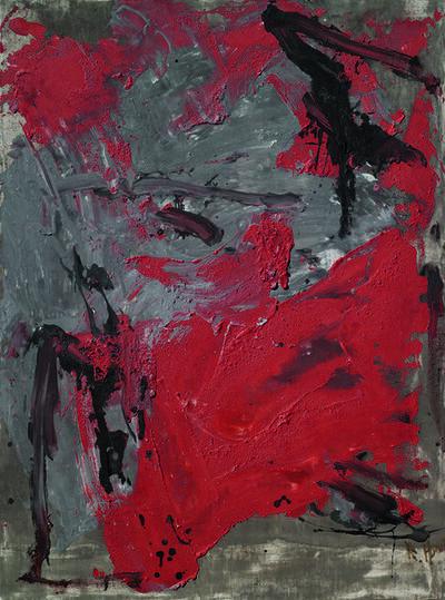 Huang Rui, 'Red Beijing Image', 1990