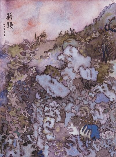 Shi Xinji, 'Series images of East Mountain No.3', 2014