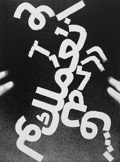 Carlos Amorales, 'Slogans Never Said 3', 2020