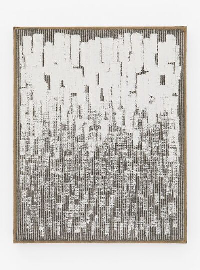 Ha Chong-hyun, 'Conjunction 17-82', 2017