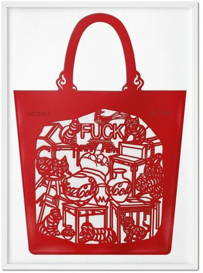Ai Weiwei, 'Ai Weiwei. The China Bag 'Cats and Dogs'', 2020