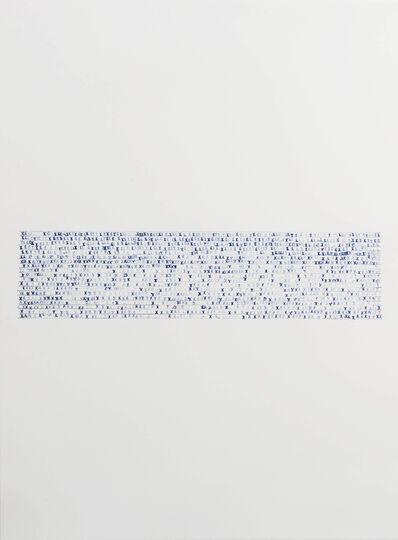 Sarah Irvin, 'X Stamp, No. 7', 2019