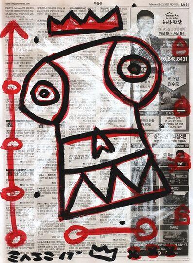 Gary John, 'Wide Eyed Prince', 2017