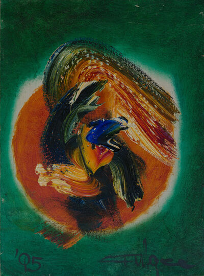 Ismail Gulgee, 'color composition ', 1995
