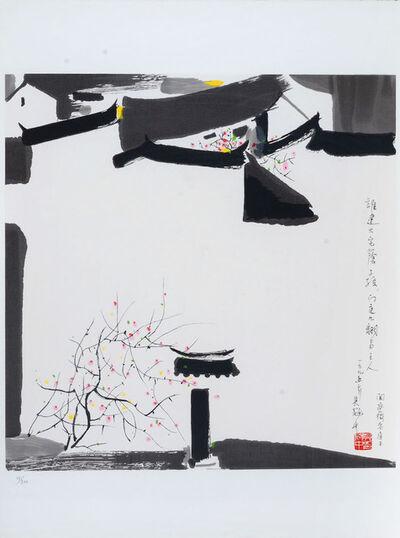 Wu Guanzhong, 'New Owner', 2013-2018