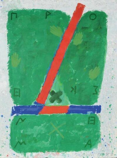 Joe Tilson, 'Proscinemi / Alphabet', 1989