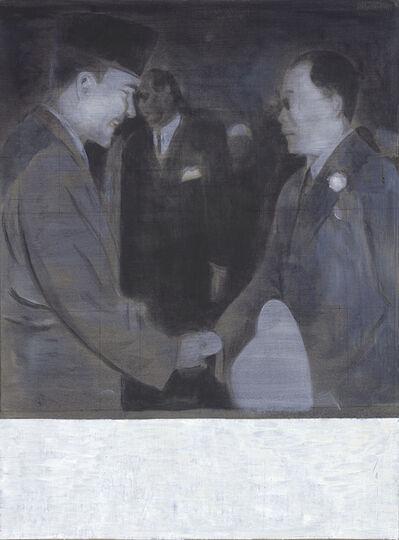 Sawangwongse Yawnghwe, 'My Grandfather and Sukarno 1950', 2019