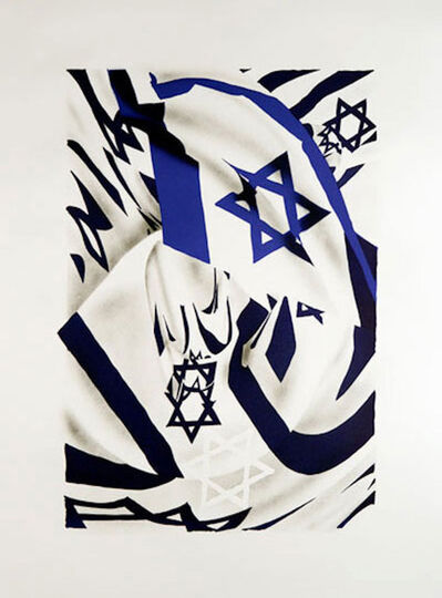 James Rosenquist, 'The Israel Flag at the Speed of Light', 2005
