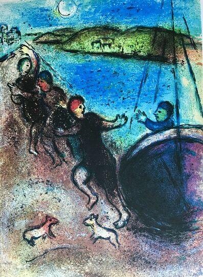Marc Chagall, 'Les jeunes gens de Méthymne', 1985
