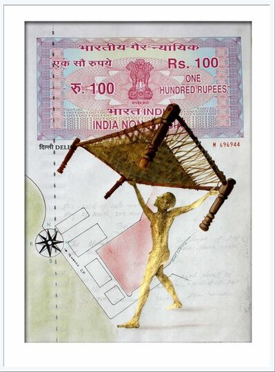 Pradosh Swain, 'Agreement with Mother - I : Surrealistic, Mixed Media on a INR 100 Court paper by Indian Artist Pradosh Swain', 2011