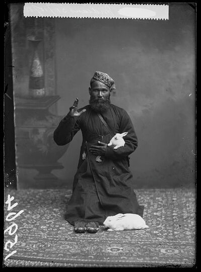 London Stereoscopic Co., 'Indian Conjuror', 1885