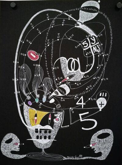 Ernest Dükü, 'Equation 3'14 NJY 005  offrande cosmique ANAN YA', 2017