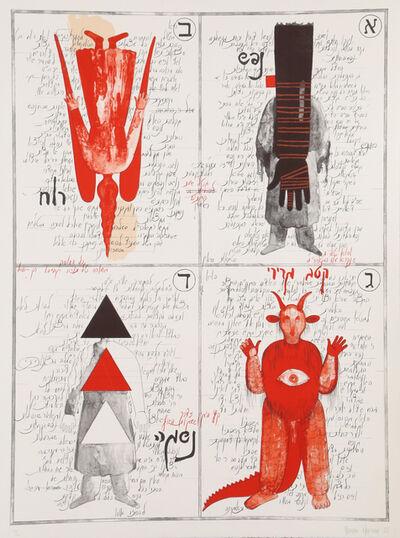 Grisha Bruskin, 'Kaballah', 1988