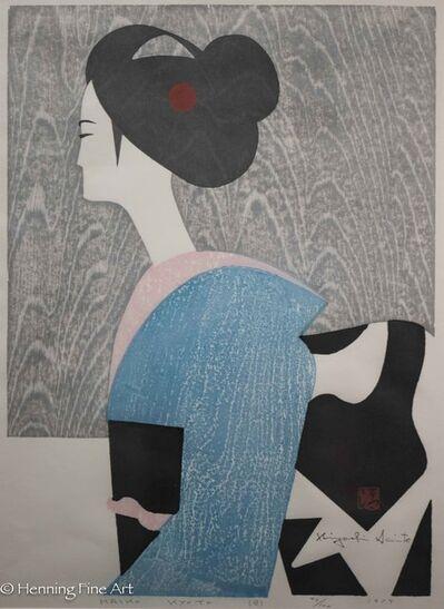 Kiyoshi Saito, 'Maiko Kyoto (B)', 1959