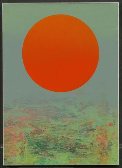 Liu Kuo-Sung, '秋日 Autumn Sun', 2014