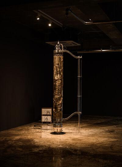 Yunchul Kim, 'Triaxial Pillars II', 2017