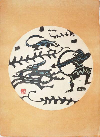 Yoshitoshi Mori, 'The Archer', 1960