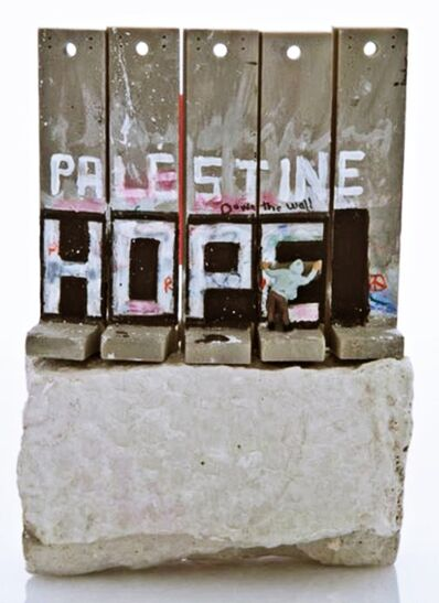 Banksy, 'Palestine Hope Wall', 2017