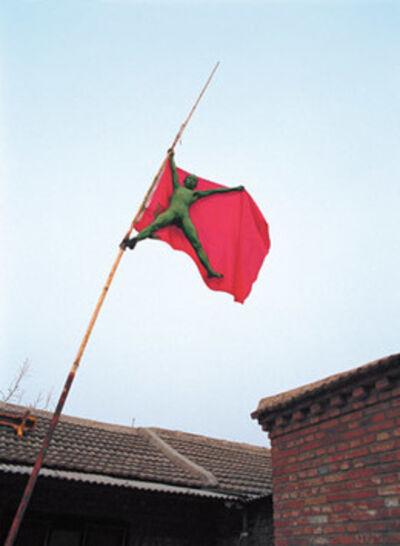 Li Wei 李日韦, 'Green Guy Flag n.1', 1999
