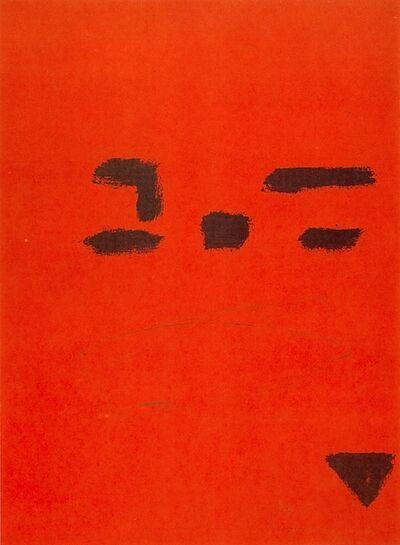 Joseph Beuys, 'Spur II (Blatt E)', 1977