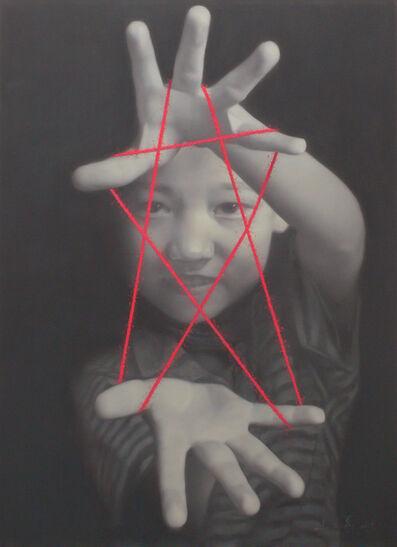 Zhu Yiyong, 'Memories of China No. 16', 2009