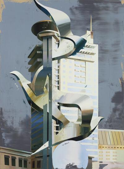 Cui Jie (b. 1983), 'Building of Doves', 2014