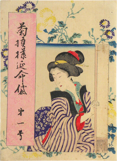 Tsukioka Yoshitoshi, 'Yamato Shinbun Supplements: Chrysanthemum Pattern and a Fortune Bag: no. 1', 1891