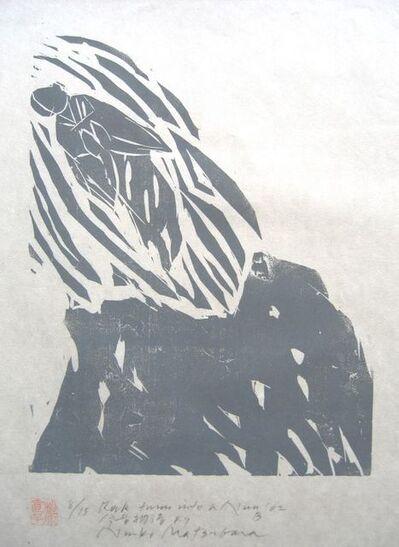Naoko Matsubara, 'Rock Turns Into a Nun B', 2002