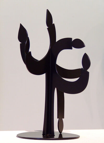 Frank Schwaiger, 'Karma', 2007