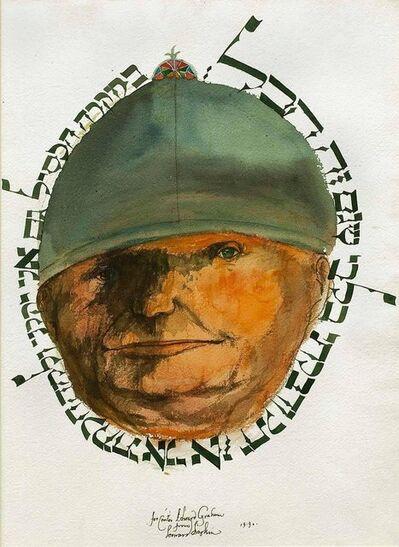 "Leonard Baskin, 'Rare Leonard Baskin Watercolor Illustration ""Five Scrolls"" Judaica Hebrew', 20th Century"
