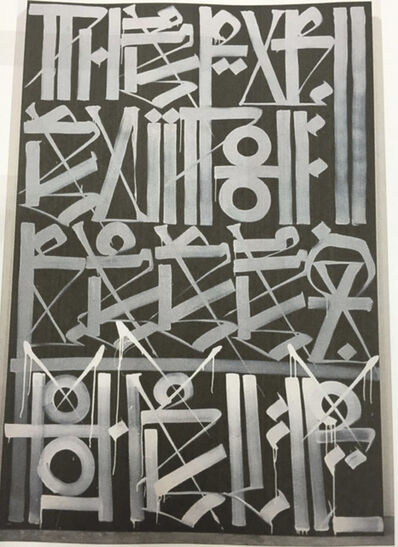 RETNA, 'The Pursuit of Research to Heal', 2011