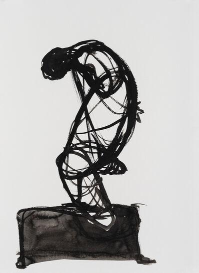 Arny Nadler, 'Firstling Study No. 1', 2020