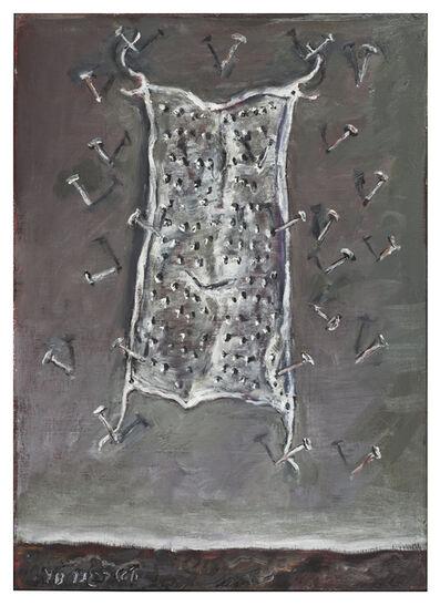 Yosl Bergner, 'Self Portrait', 2015