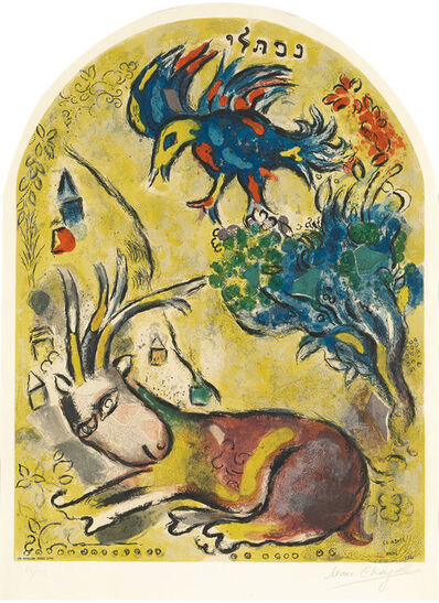 Marc Chagall, 'The Tribe of Naphtali (Twelve Maquettes of Stained Glass Windows for Jerusalem, CS.21)', 1964