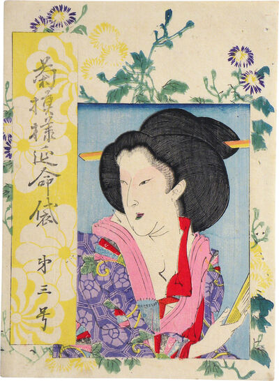 Tsukioka Yoshitoshi, 'Yamato Shinbun Supplements: Chrysanthemum Pattern and a Fortune Bag: no. 3', 1891