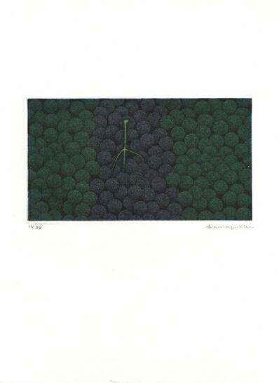 Yozo Hamaguchi, 'Deux raisins colorés 8.7 x 15.7 cm', 1979