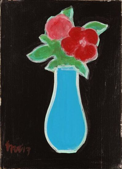 Zheng Zaidong, '窥花 Flower Series NO.26', 2017