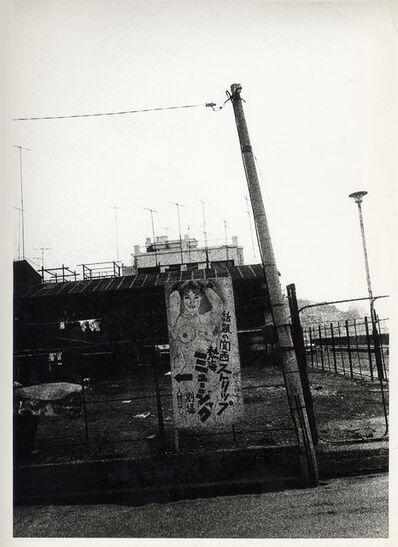 Daido Moriyama, 'Atami', 1968
